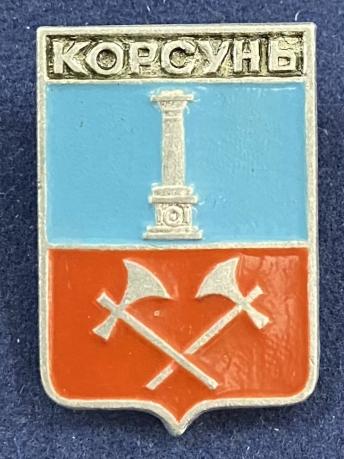 Значок Корсунь герб