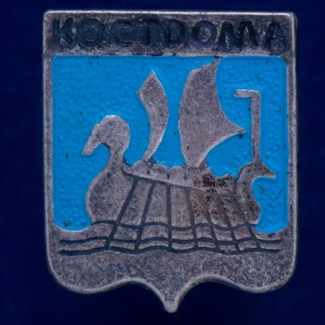 "Значок ""Костромской герб"""