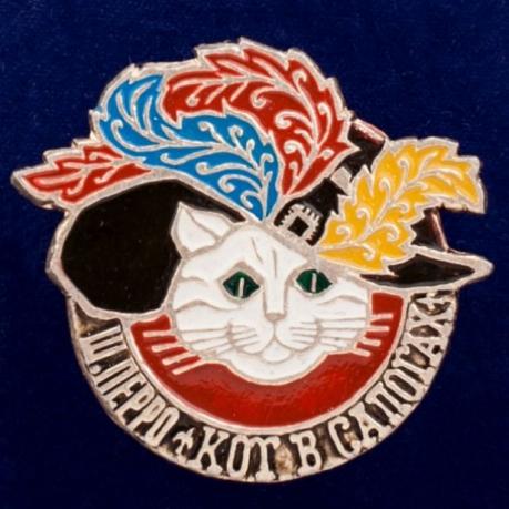 """Значок """"Кот в Сапогах"""""""