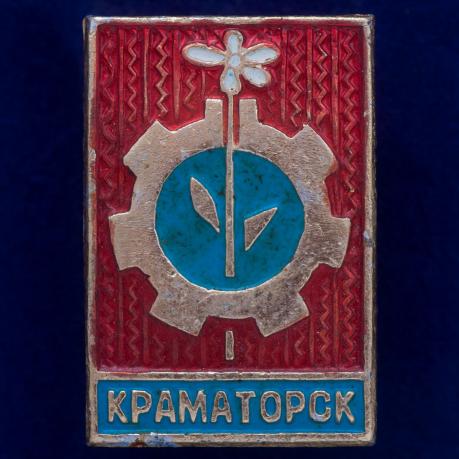 "Значок ""Краматорск"""