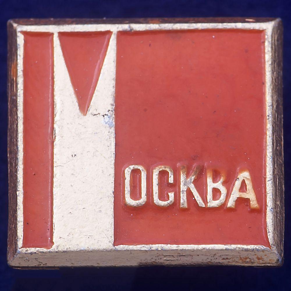Значок Красная Москва