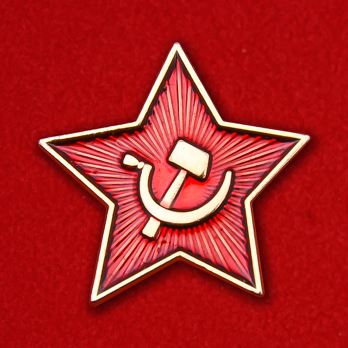 "Значок ""Красная звезда"""