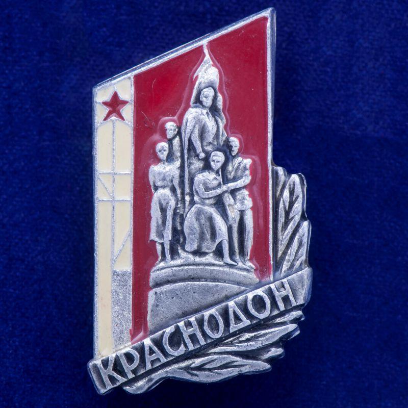 Значок Краснодона