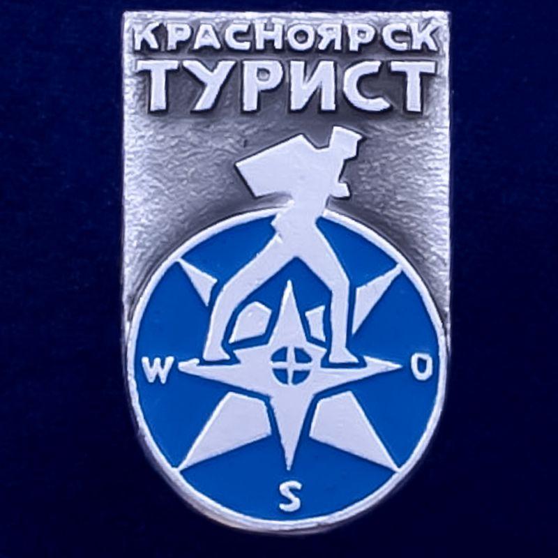 "Значок ""Красноярск. Турист"""