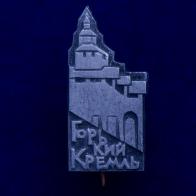 Значок Кремль в г. Горьком
