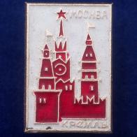 """Значок """"Кремль в Москве"""""""