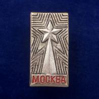 Значок Кремлевская Звезда