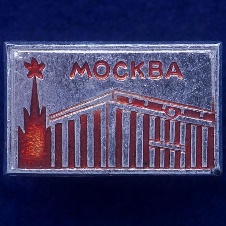 Значок Кремлевский Дворец