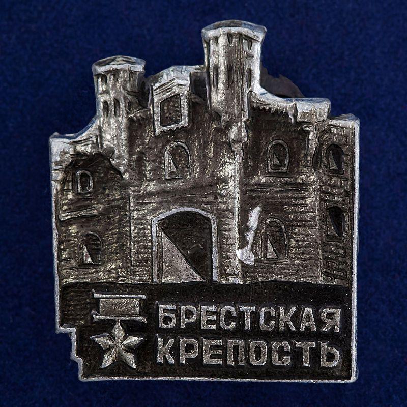 """Значок """"Крепость-герой Брест"""""""