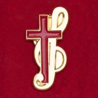 """Значок """"Крест со скрипичным ключом"""" для любителей церковных хоров и музыки"""