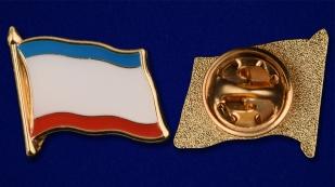 """Значок """"Крым"""" - аверс и реверс"""