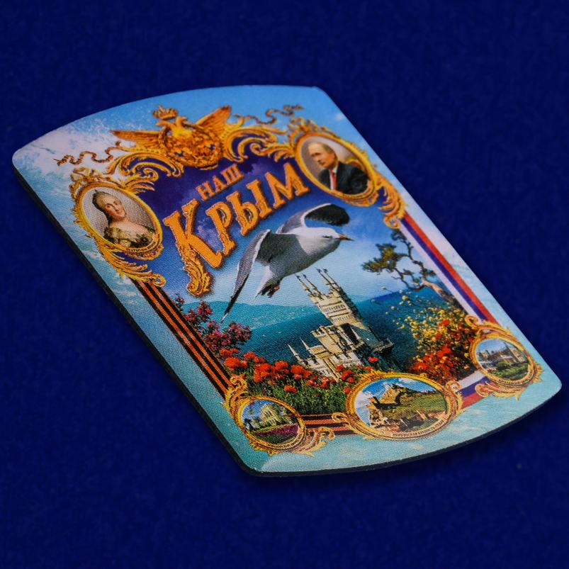 """Значок """"Крым российский"""" по низкой цене"""