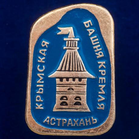 """Значок """"Крымская Башня Кремля"""""""