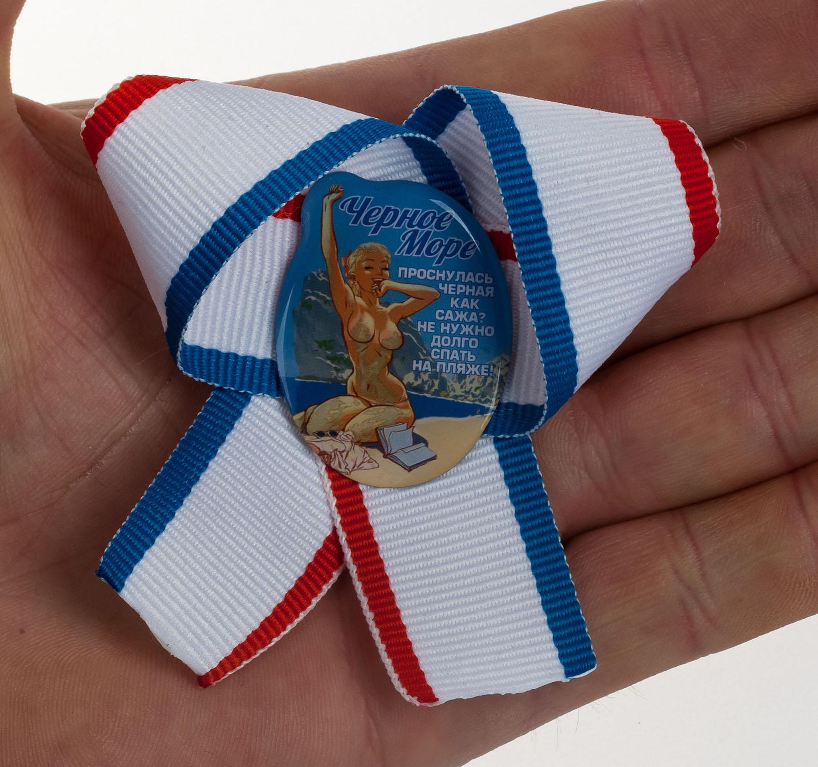 Крымские значки заказать с доставкой недорого