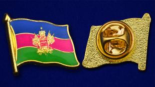 """Сувенирный значок """"Кубань"""""""