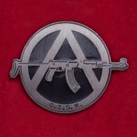 Значок культовой японской хардкор-панк группы G.I.S.M.