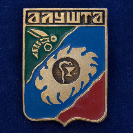 "Значок ""Курорт Алушта"""