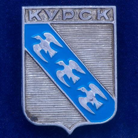 Значок Курск