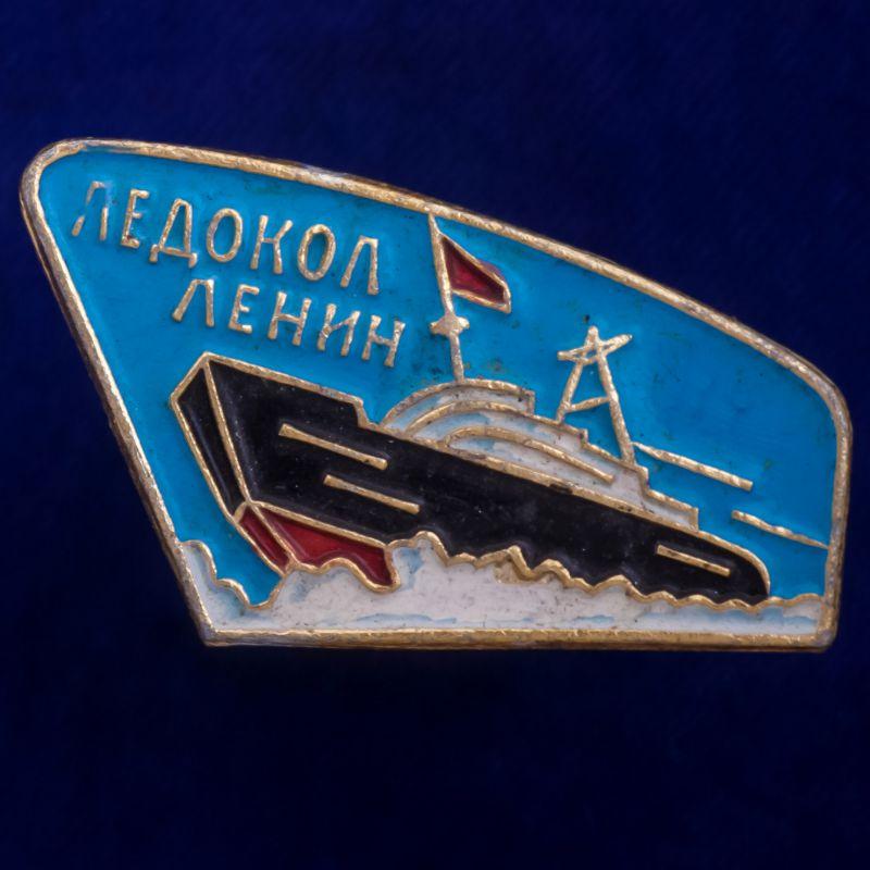 """Значок """"Ледокол Ленин"""""""