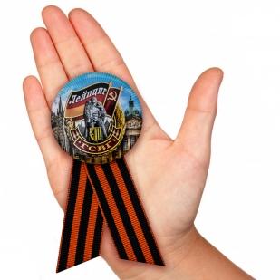 Заказать значок «Лейпциг - ГСВГ»