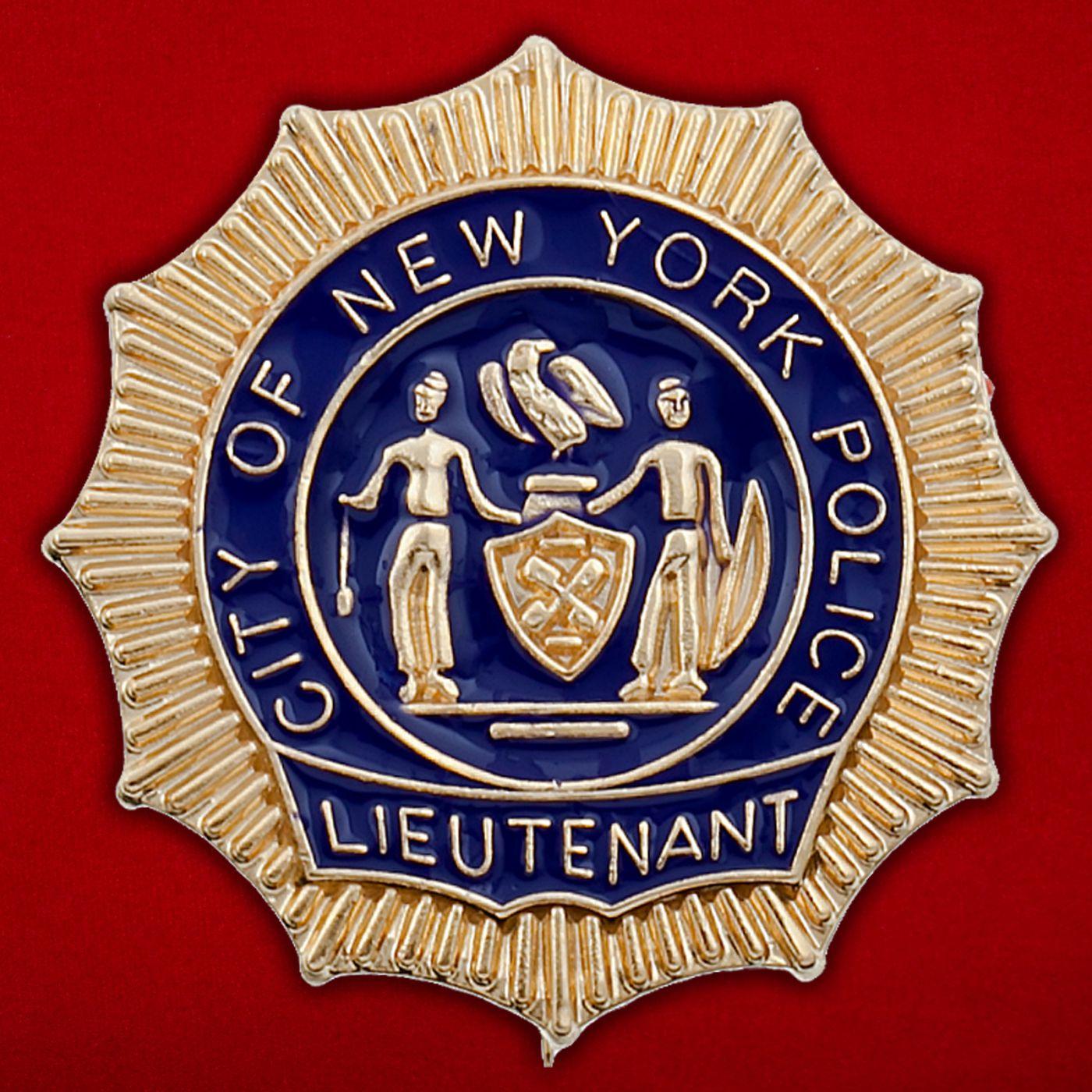 Значок лейтенанта полиции Нью-Йорка