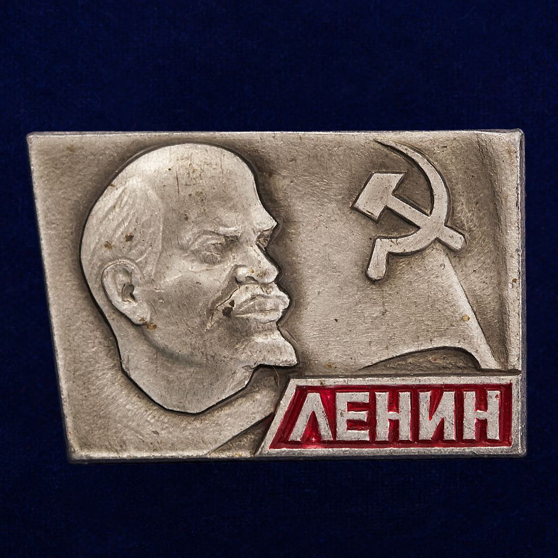 """Значок """"Ленин"""" с серпом и молотом"""