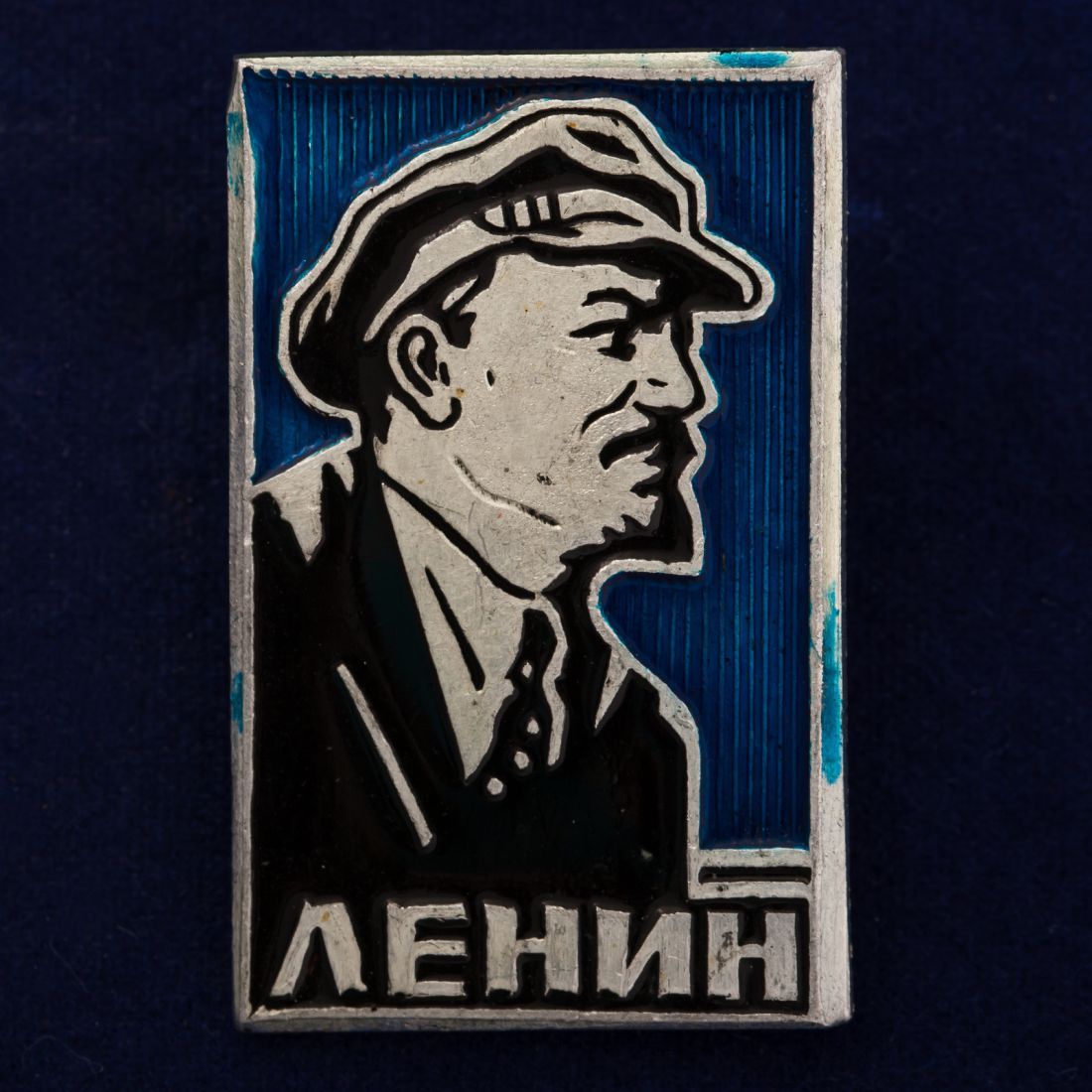 """Значок """"Ленин в кепке"""""""