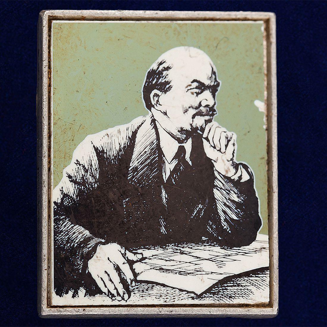 """Значок """"Ленин в Смольном"""""""