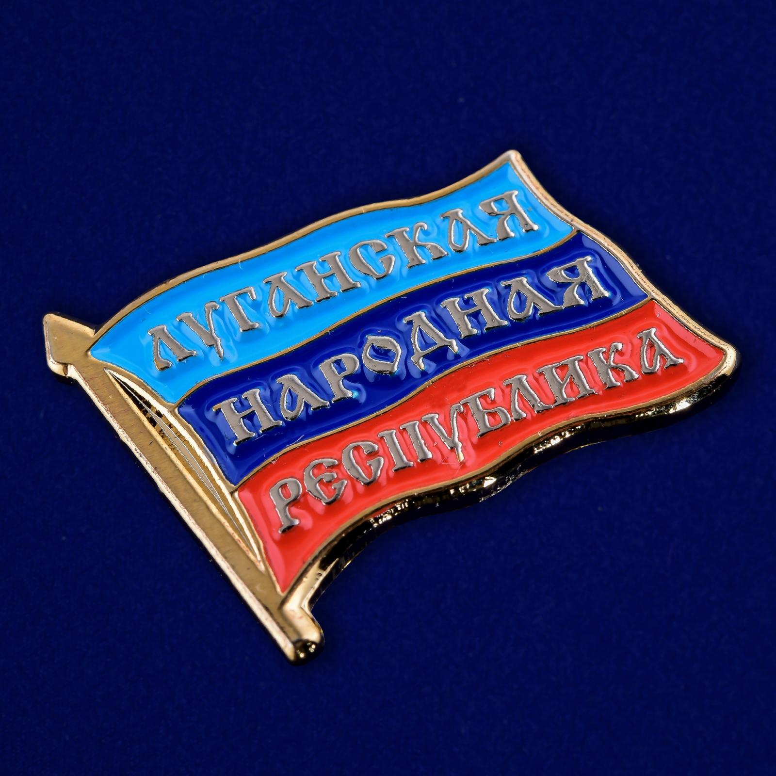 """Значок """"Луганская Народная Республика"""" - общий вид"""