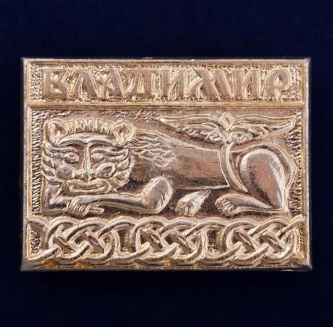 Значок Льва