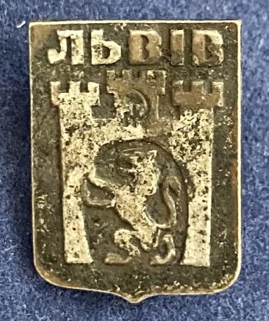 Значок Львов с гербом