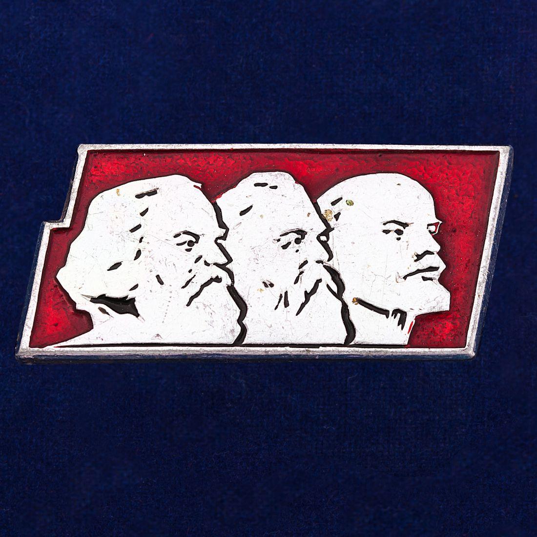 """Значок """"Маркс, Энгельс, Ленин"""""""