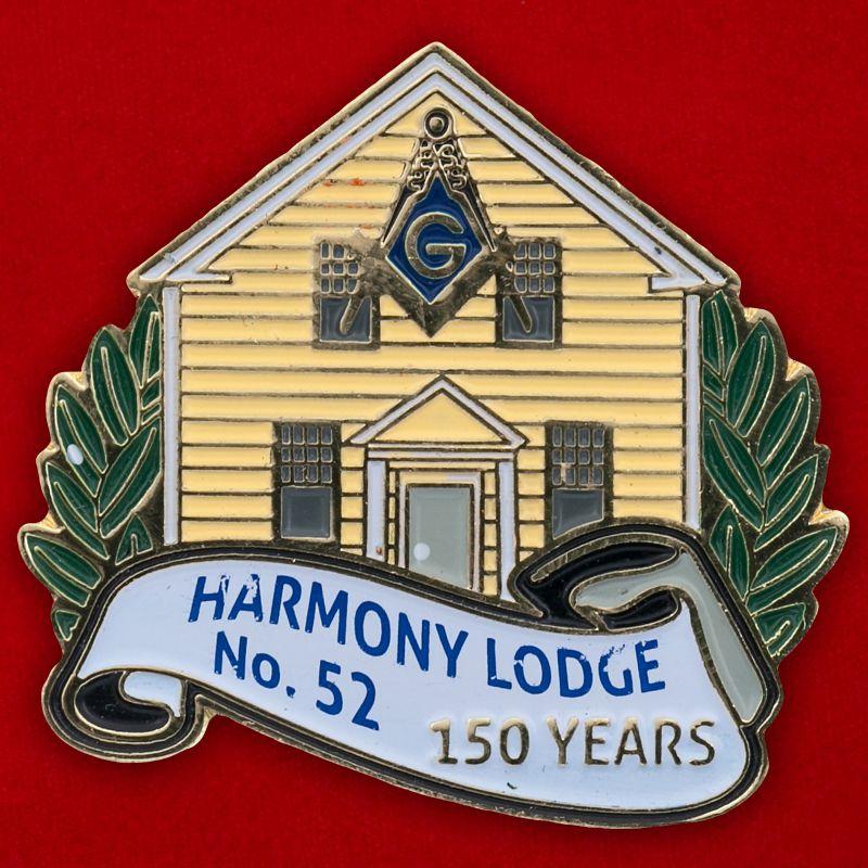 Значок масонской ложи №52, Новая Шотландия, Канада