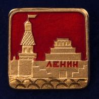 "Значок ""Мавзолей Ленина"""
