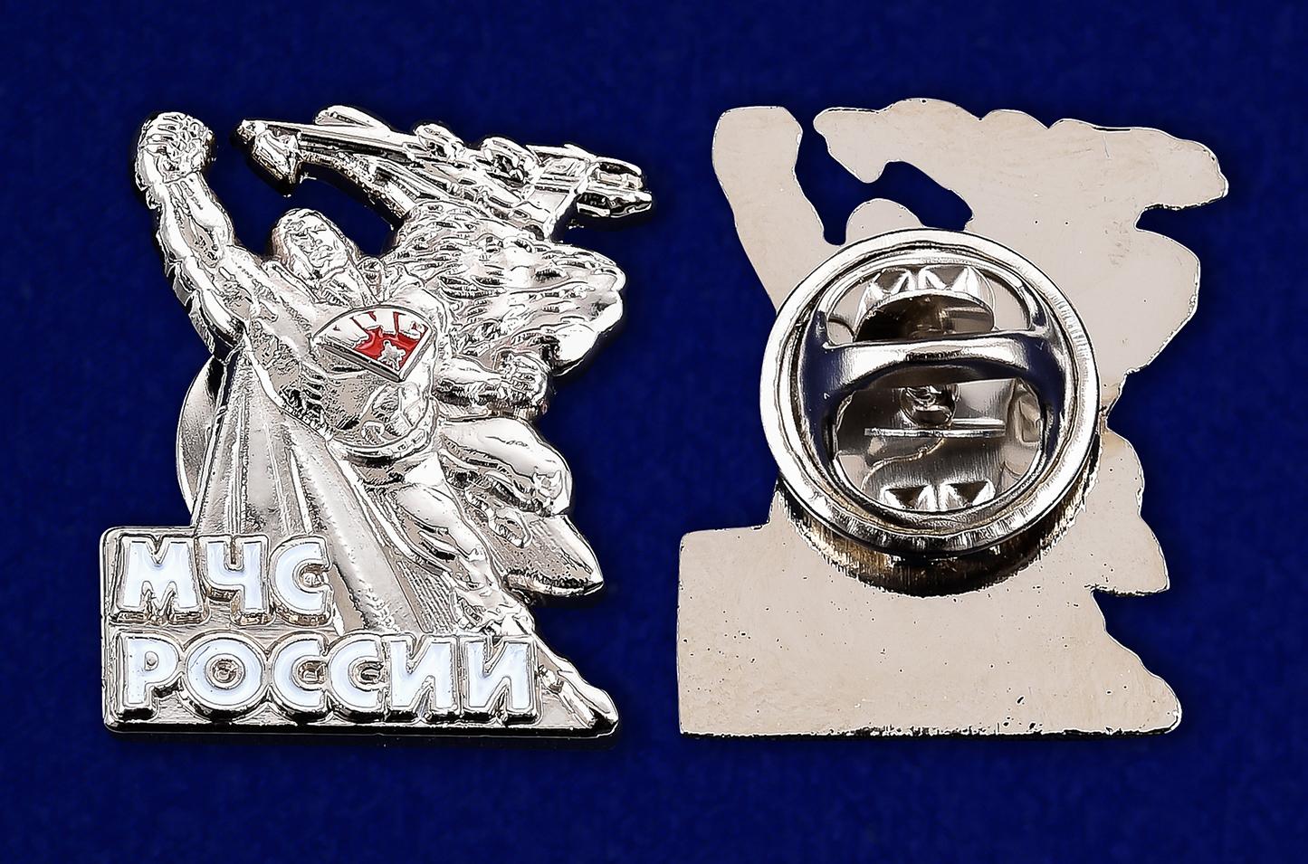 """Значок МЧС России """"Супермен""""-аверс и реверс"""