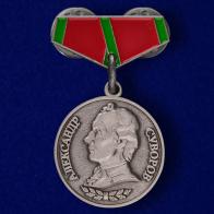 Миниатюрная копия медали Суворова