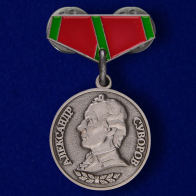"Значок ""Медаль Суворова"""