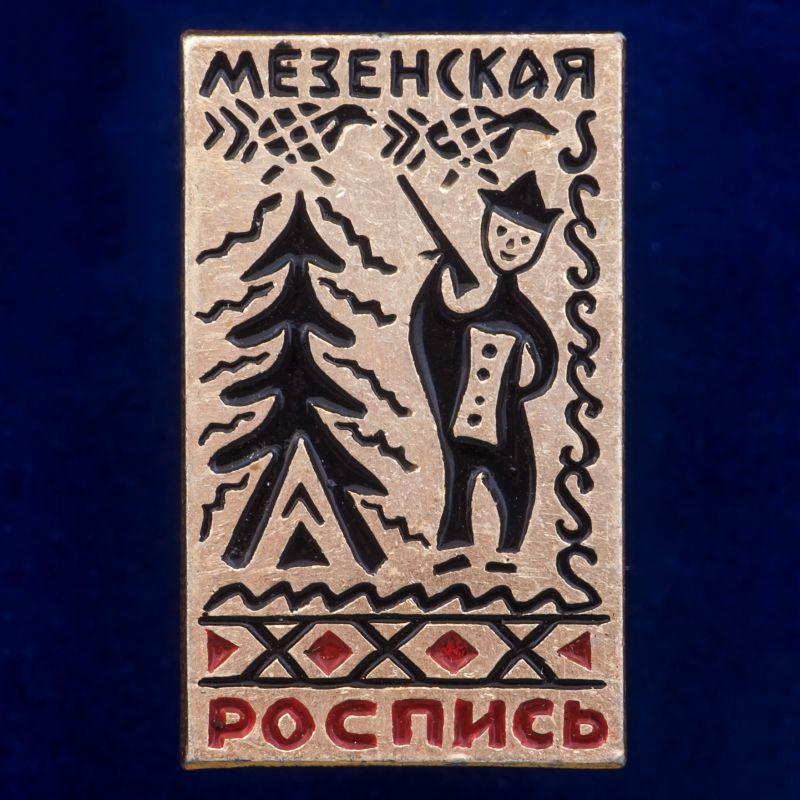 """Значок """"Мезенская Роспись"""""""
