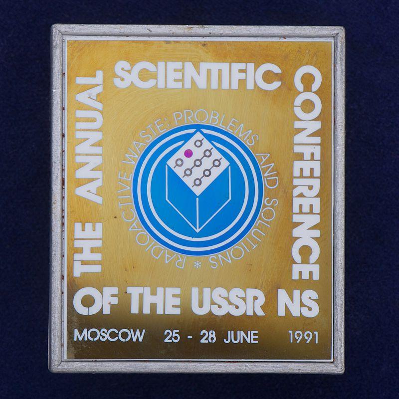 """Значок """"Международная Научная Конференция"""""""