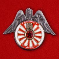 """Значок Международной ассоциации """"Круглый стол 62 в Маастрихте"""""""