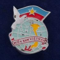"""Значок """"Мир Южному Вьетнаму"""""""