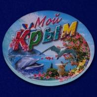 """Значок """"Мой Крым"""""""