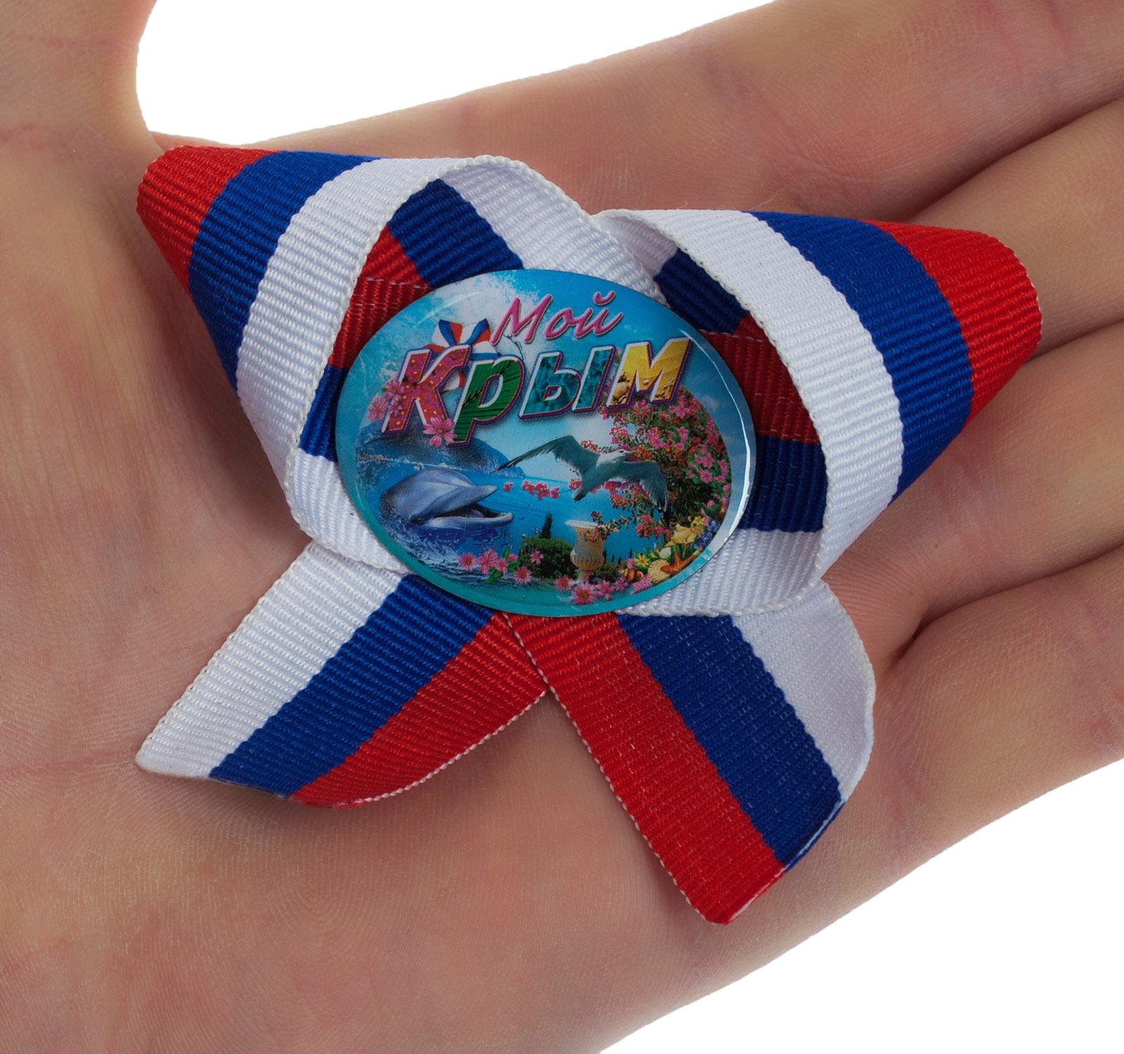 Черноморские значки, сувениры Крым по низким ценам онлайн с доставкой