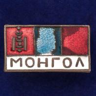 "Значок ""Монгол"""