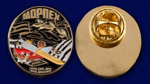 Значок Морпех-аверс и реверс
