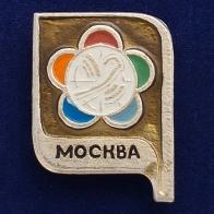 Значок Московского Фестиваля молодежи