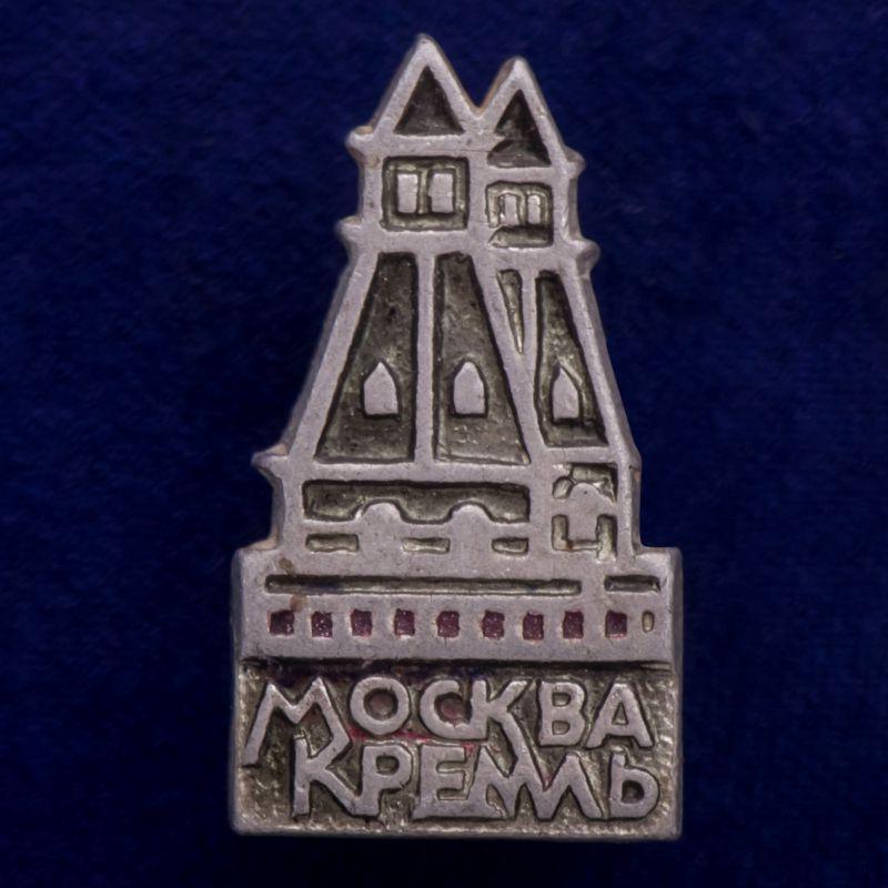 """Значок """"Москва. Кремль"""""""