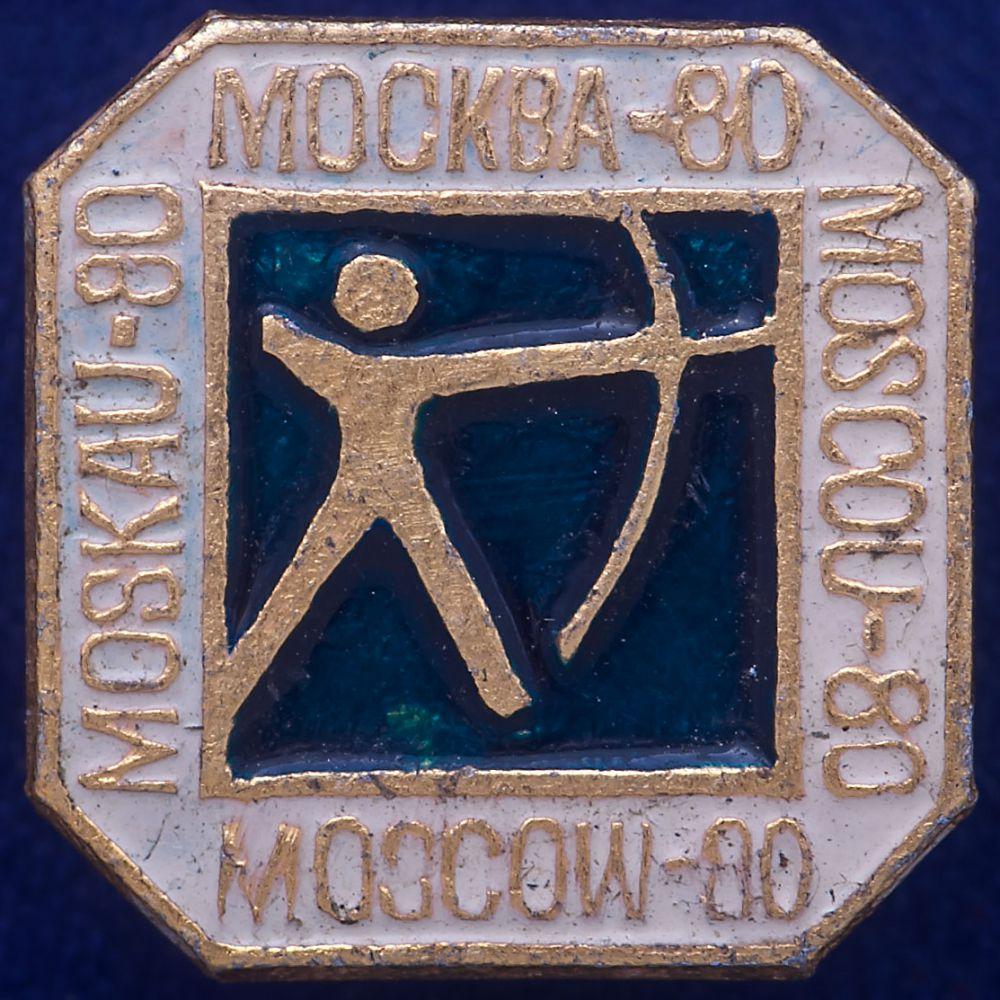 Значок Москва Олимпийская