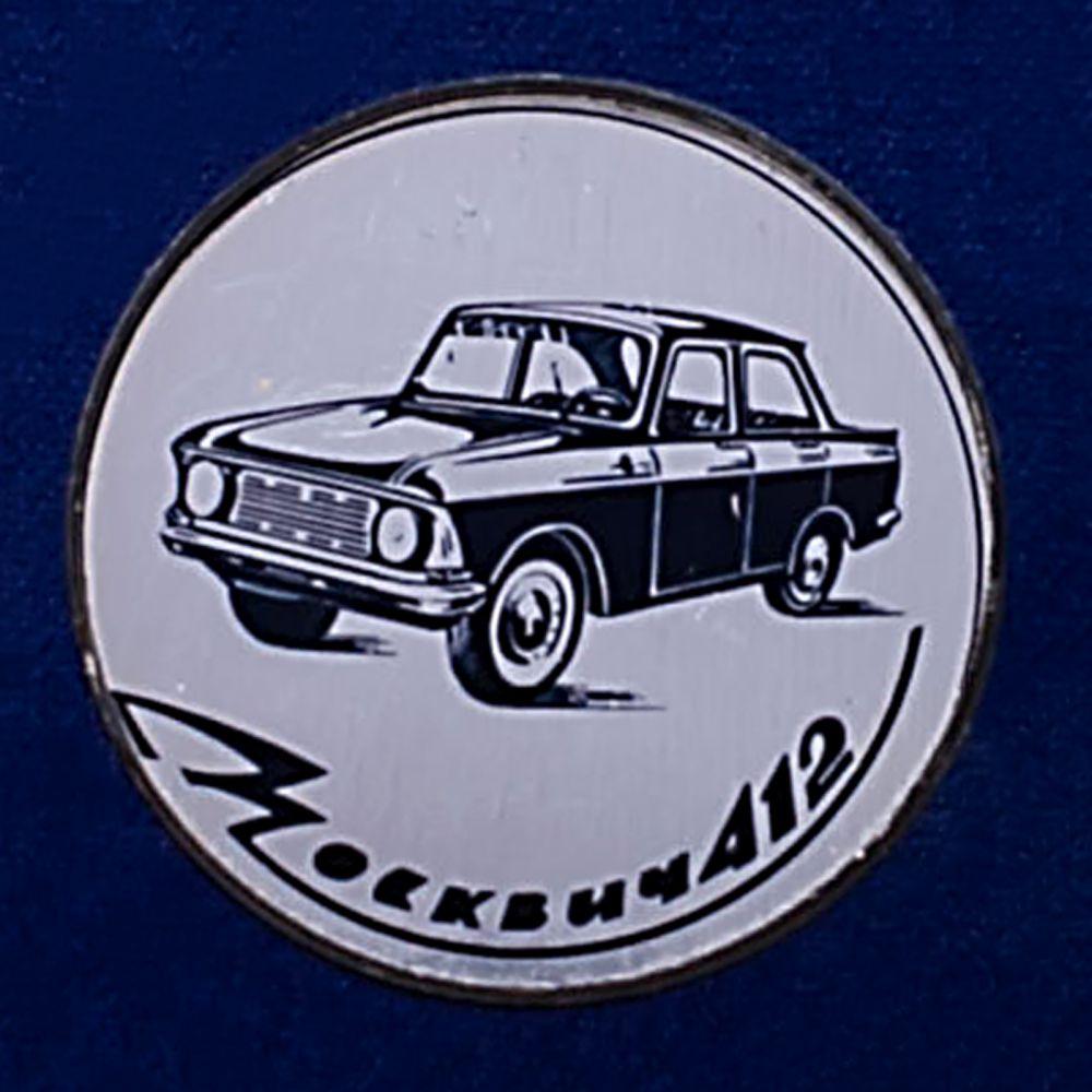 Значок Москвич-412