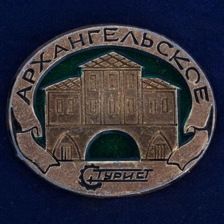 """Значок """"Музей Архангельское"""""""